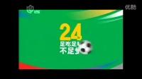 2010 06 上海纪实频道 广告和节目预告2
