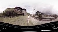 360 vr 全景 虚拟现实 颜值担当VR女朋友来了  「跟我走♥」系列之菁桐平溪篇 TripMoment 360 VR 环境旅游