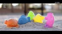 Hape玩具 沙滩玩具系列