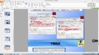 【200集-野火F429挑战者视频教程】3-如何用DAP仿真器下载程序