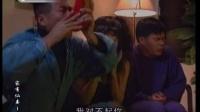 家有仙妻卫视版01-02集-2