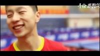 欢乐影像:中国乒乓球队日常生活搞笑多多——主演马龙,张继科,许昕。。。_超清