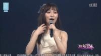 2016-08-24 SNH48 TeamXII公演MC剪辑