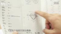 钻先生干货系列(1)挑选钻石认准权威GIA证书