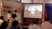 上海市工业综合开发区商务发展部主任关宇先生演讲
