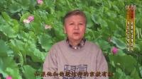 刘素云老师-智言慧语02见异思迁事无成 身定心定智慧生