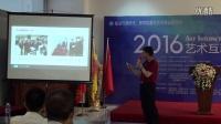 中国金融办工作协会副理事长、帛钰文化产业基地董事长张海龙先生演讲