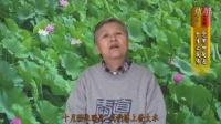 刘素云老师-智言慧语03念佛加改过今生必成佛