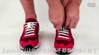 有了这个神奇的磁力扣,就再也不用系鞋带了。