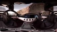 智能杰作—全新梅赛德斯奔驰E级车Mercedes-Benz VR360全景展示