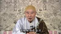 净土大经科注 (有字幕) 第483集 净空老法师主讲