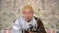 净土大经科注 (有字幕) 第482集 净空老法师主讲