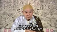 净土大经科注 (有字幕) 第487集 净空老法师主讲