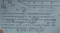 2016高考物理题解析-实验部分22题