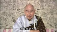 净土大经科注 (有字幕) 第485集 净空老法师主讲
