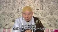 净土大经科注 (有字幕) 第497集 净空老法师主讲