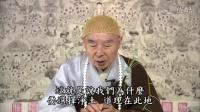净土大经科注 (有字幕) 第488集 净空老法师主讲