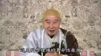净土大经科注 (有字幕) 第494集 净空老法师主讲