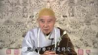 净土大经科注 (有字幕) 第499集 净空老法师主讲