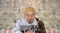 净土大经科注 (有字幕) 第500集 净空老法师主讲