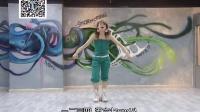 舞蹈教程:女子街舞爵士爵教程舞蹈教学1