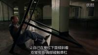 第2式:水平引体 引体向上10式中文字幕视频 引体频道 www.YinTi.TV