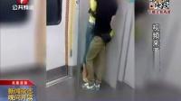 """实拍旁若无人""""秀恩爱"""" 女子地铁热吻男友动作夸张"""