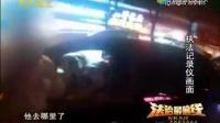 实拍两男子停车时起冲突 当街持刀互殴
