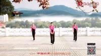《中国舞台》