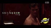 深扒全明星:男小三扮gay混资源 男明星太帅遭高层男性老板骚扰