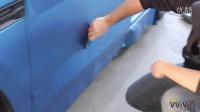 VViViD中国—亚光金属蓝—福特·Taurus SHO