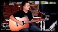 贝加尔湖畔吉他弹唱李建吉他入门网福艺乐器