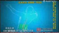 青岛电视台休闲资讯频道20160708广告片段