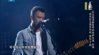 纯享版-朴翔《把悲伤留给自己》中国新歌声 20160826 那英 薛之谦 周杰伦 哈林 汪峰