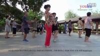 16步健身舞蹈分解动作教学 溜溜的康定溜溜的情 原创优酷 zhanghongaaa 广场舞