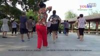 溜溜的康定溜溜的情精彩展示 16步健身舞蹈教学版 原创优酷 zhanghongaaa 广场舞