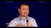 春芝堂水晶老师分享【致梦想】柳传志中国创业榜样 标清