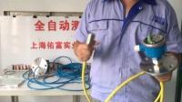 【上海佑富】缆式射频导纳物位开关使用注意事项视频