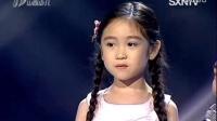 邓文怡《歌唱祖国》山西少儿 童星梦工厂