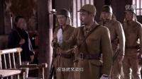 《游击英雄》日军送钱和武器收买黑龙山土匪