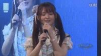 2016-08-26 SNH48 TeamSII公演MC剪辑