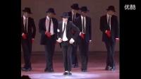 迈克尔·杰克逊 机械舞、太空步