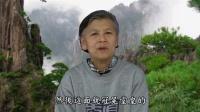 刘素云-慧海拾贝06