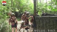 成都老兵夏令营成都真人cs野战拓展训练20160826-2纪录片