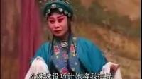 豫剧【汉江女】 封丘豫剧团