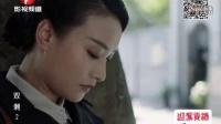 双刺38(02)完整版--祖峰、王子文主演谍战情感剧