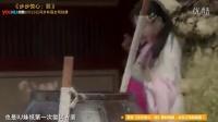 《步步惊心:丽》角色揭秘 竟暗藏男男CP?!