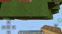 【渲染】我的世界穹顶之上空岛地图part1