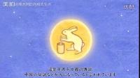 第三十四集 享受月光浴 喜欢本视频的可以加关注点赞哦!新浪微博:@柴犬阿旺和式生活 谢谢大家