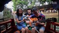 【郝浩涵梦工厂】走进周庄 吉他弹唱 传奇(凌云、雷震)